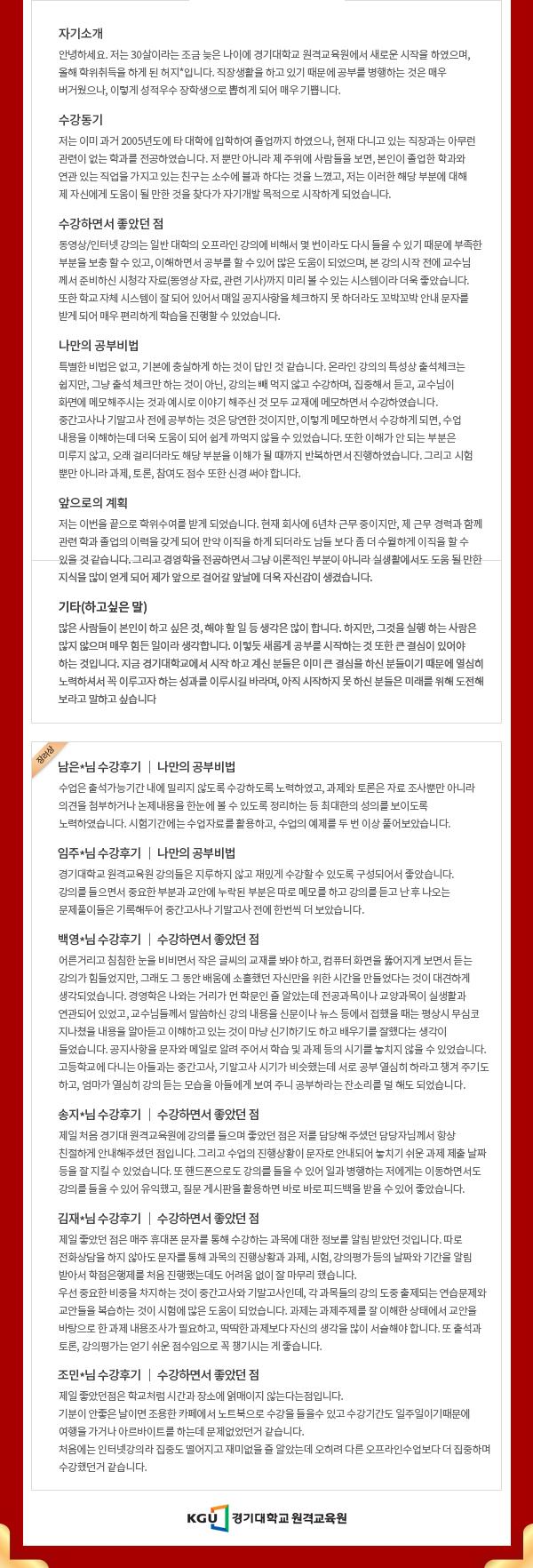 김지*님 수강후기
