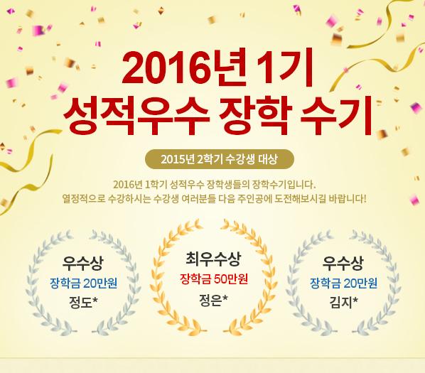 경기대학교 원격교육원 2015년 2학기